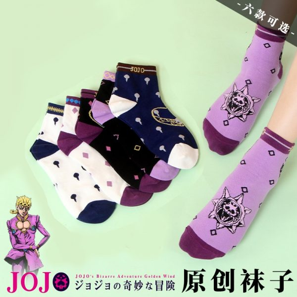 Anime Jojo Bizarre Adventure Sock Cosplay Prop Accessories Printed Cartoon Ankle Socks 1 - Jojo's Bizarre Adventure Merch