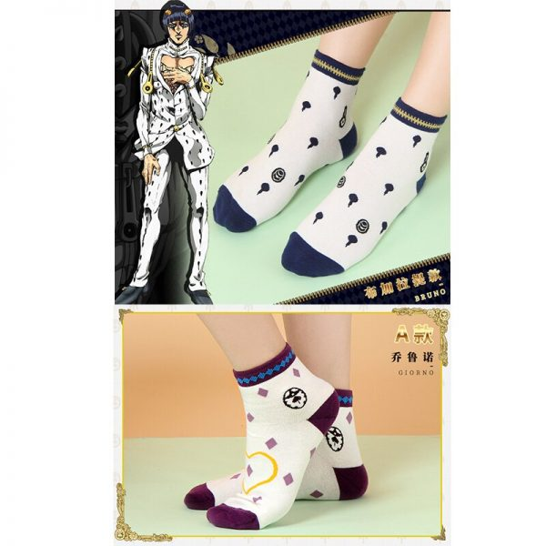 Anime Jojo Bizarre Adventure Sock Cosplay Prop Accessories Printed Cartoon Ankle Socks 5 - Jojo's Bizarre Adventure Merch