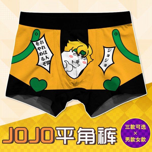 Men Women Cosplay Underwear JoJo s Bizarre Adventure Bruno Kira Trunks Briefs Boxers Panties JOJO Safety 5 - Jojo's Bizarre Adventure Merch