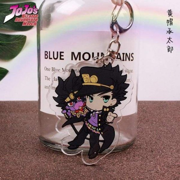 jotaro kujo keychain jojos bizarre adventure merch 809 - Jojo's Bizarre Adventure Merch