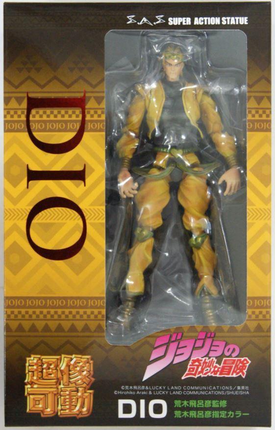 JoJo's Bizarre Adventure - Dio Brando Action Figure Jojo's Bizarre Adventure Merch