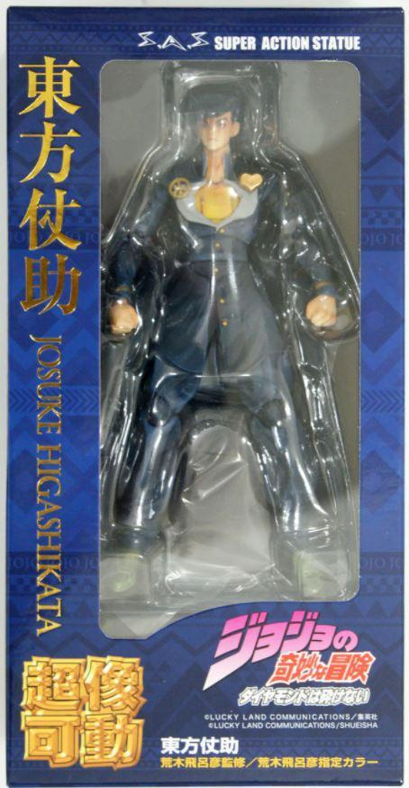 JoJo's Bizarre Adventure - Josuke Higashikata Action Figure Jojo's Bizarre Adventure Merch