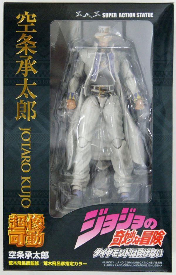 JoJo's Bizarre Adventure - Jotaro Kujo Action Figure Jojo's Bizarre Adventure Merch