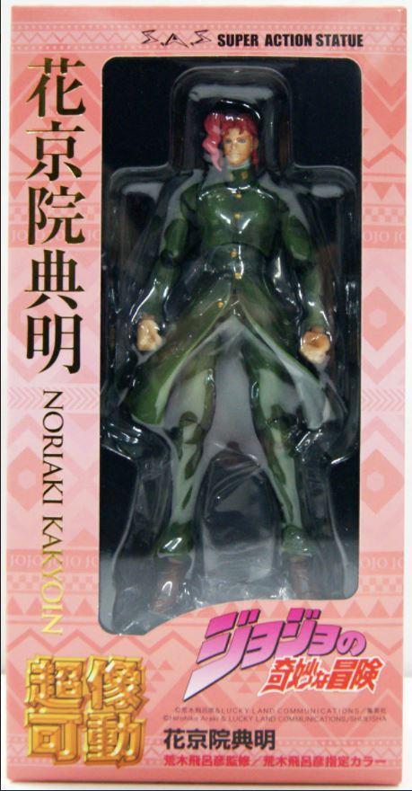 JoJo's Bizarre Adventure - Noriaki Kakyoin Action Figure Jojo's Bizarre Adventure Merch