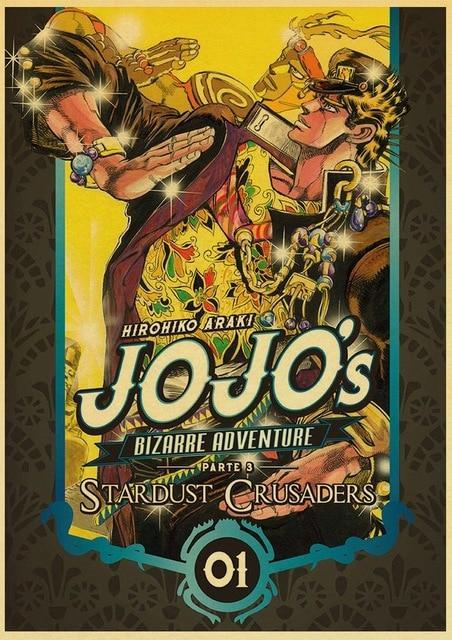 JoJo's Bizarre Adventure  Jotaro x Star Platinum Stardust Crusaders Poster Jojo's Bizarre Adventure Merch