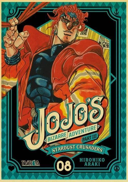 JoJo's Bizarre Adventure - Dio Brando Poster Jojo's Bizarre Adventure Merch