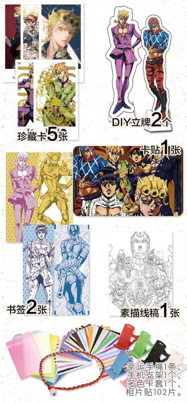 JoJo's Bizarre Adventure Gift Bag Jojo's Bizarre Adventure Merch